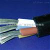 耐寒电缆厂家 耐寒电缆报价 耐寒电缆品牌