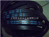 XPA1507空压机皮带