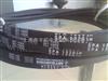 SPA1320LW进口SPA1320LW防静电三角带耐高温三角带空调机皮带