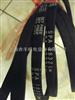 SPA1832LW供应SPA1832LW三角带耐高温三角带高速传动工业皮带