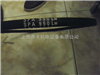 SPA3450LW进口防静电三角带SPA3450LW空调机皮带价格