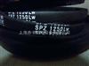 SPZ1282LW空调机皮带SPZ1282LW高速传动带工业皮带价格
