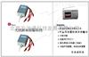 AD北京供应AD无线断电报警器