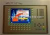 MP277维修西门子MP277控制面板