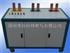 交直流大电流发生器DDL-5000JZ   菲柯特电气