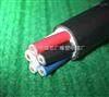 ZR-YJV3*240电缆,ZR-YJV 3*120阻燃电力电缆单价