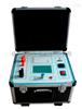200A回路电阻测试仪生产厂家直接销售格