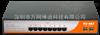 供应TG-NET  P2010M千兆POE交换机