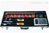 WHX-II永利彩票无线核相仪