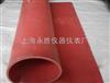 上海防滑高压绝缘垫 高压绝缘垫价格