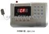 AD北京供应AD环境无线温度报警器