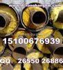 直埋式耐高温复合钢管厂家,钢套钢高温蒸汽管道生产商