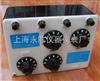 旋转式电阻箱型号|价格|厂家