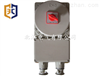 BHZ52定做 BHZ52-系列防爆断路器(BDZ52防爆断路器)(厂家定做防爆断路器)
