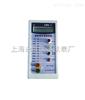 LBQ-II漏电开关测试仪价格/厂家