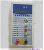 上海漏电保护测试仪厂家/参数/价格/原理