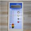 LBQ-II漏电保护器测试仪出厂价格
