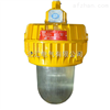 BFC8140石家庄大量供应70瓦BFC8140内场防爆灯