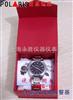 上海电工手表厂家