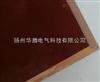 3240环氧玻璃布层压板