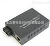 LC-ETD光纤收发器-100M-单芯-单模