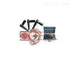 JDX-HW2 高低压电缆分支箱专用接地线