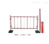WL 便捷式围网杆围栏杆