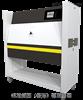 ATLAS UV紫外老化试验机主要用途